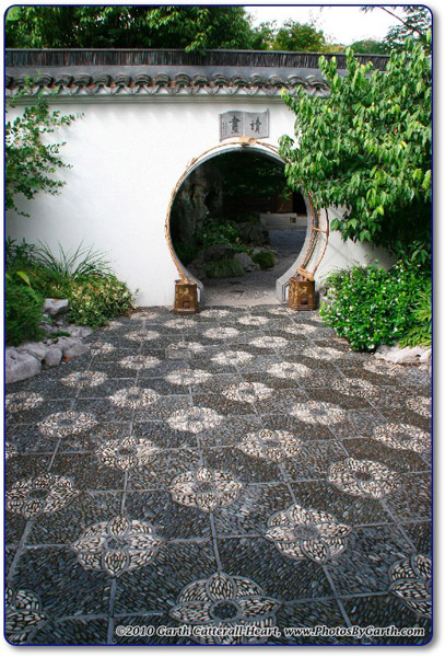 Beautiful patio and round doorway