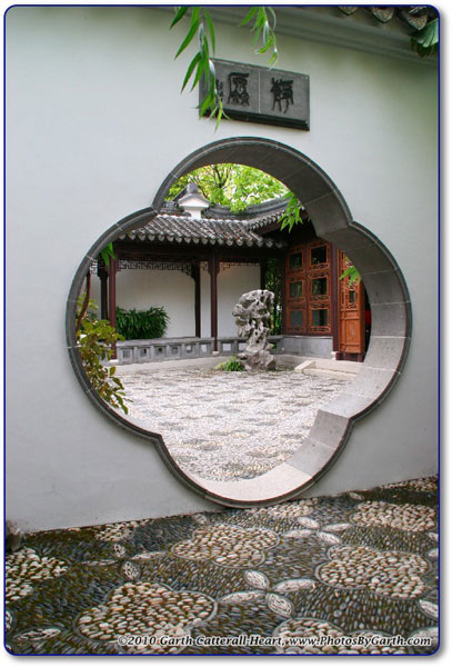 Another doorway in the  Lan Su Chinese Gardens.